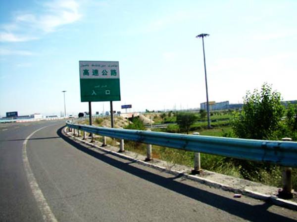 高速公路护栏_高速公路护栏板